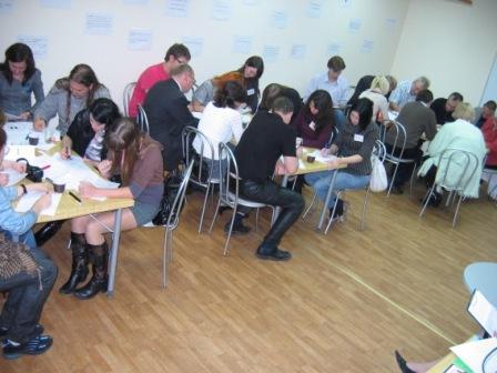 Конференция НИИ соционики